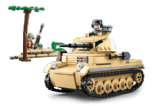 WWII Small German Tank - B0691